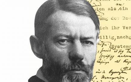 """Colloque """"Travailler avec Max Weber"""""""